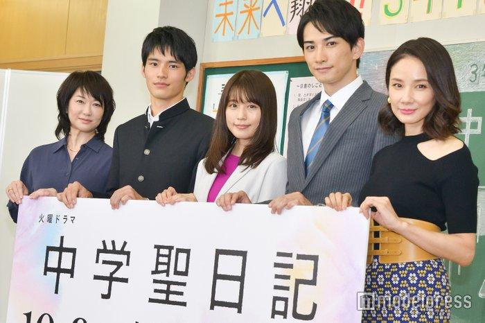 有村架纯主演的《中学圣日记》播出第9集收视率连续2周创纪录