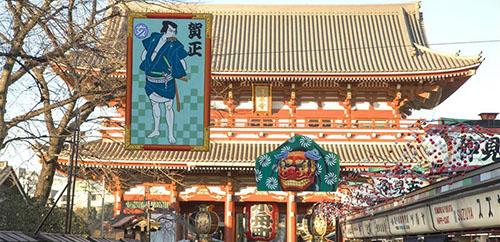 日本调查:平成年代有67%的市町村获得发展
