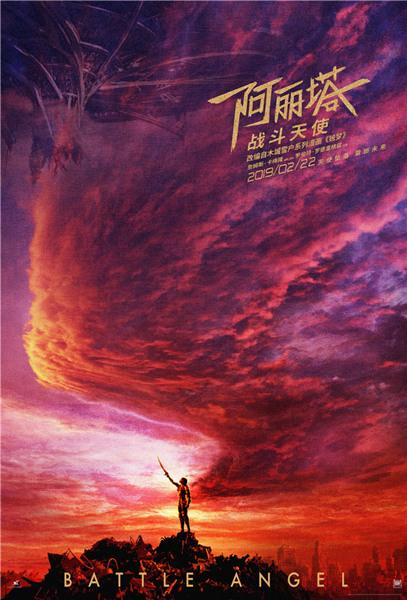 电影铳梦_日本漫画《铳梦》改编电影《阿丽塔》 中国区海报正式