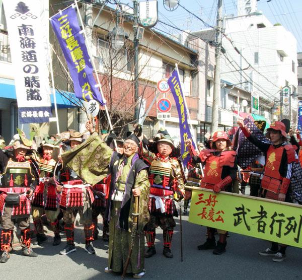 日本关西地区成立专门团体推动战国时代武将三好长庆成为大河剧主人公