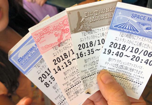 手机扫码优先入场 东京迪士尼将于23日推出新服务