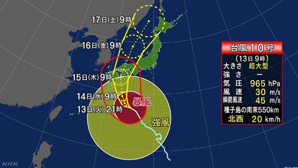 東京 天氣 颱風