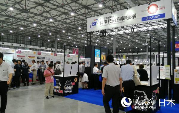 第16届中日大学展暨论坛在东京开幕 推动产学国际合作
