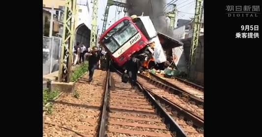 今日 事故 東北 本線