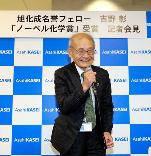 2019诺贝尔化学奖获得者吉野彰:希望获奖能为年轻研究者带来鼓励