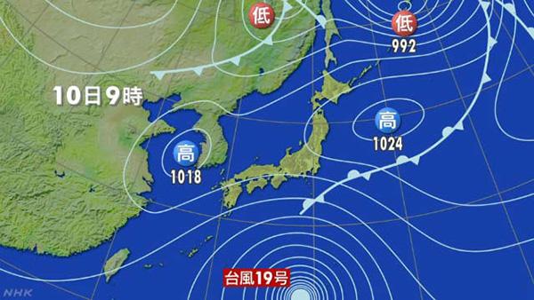 第19号台风周末逼近东日本地区或带来巨大危害