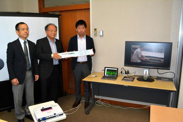 厚度只有0.5毫米日本山形大学开发出超薄心率检测板深圳30年前小渔村