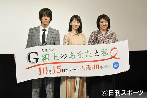 波瑠主演的《G弦上的你和我》第4集收视率为6.9% 略有下降