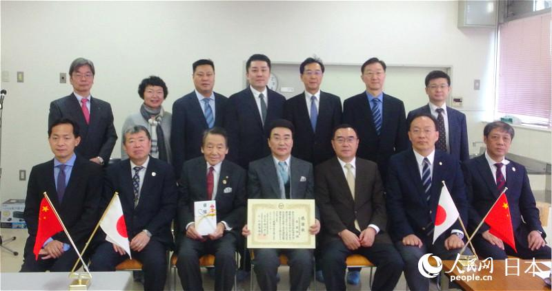 慈善传递中日友好 在日中国企业协会探望日本残疾人福利中心