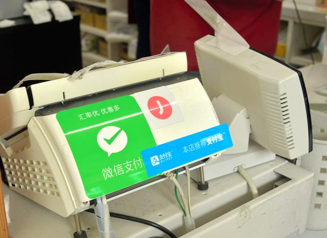 日本鸟取县将于明年1月开通上海直航 多地引入微信支付与支付宝