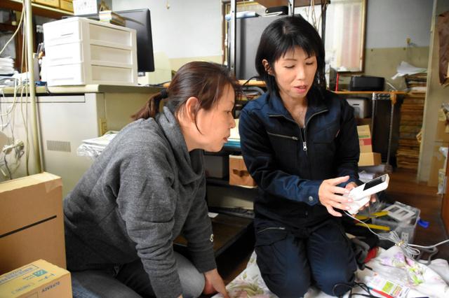日本和歌山出现专门面向单身女性家庭的女性家电维修工