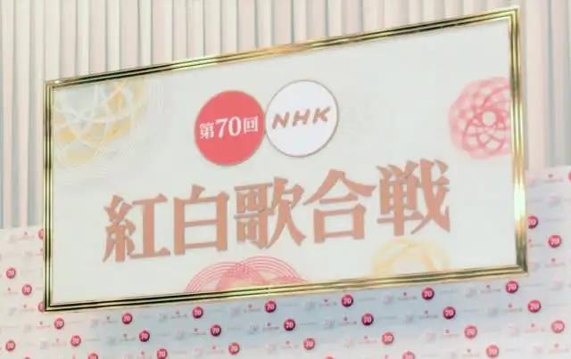 NHK極力邀請米津玄師或亮相NHK紅