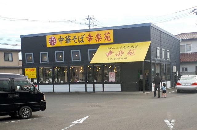 """为提高收益日本拉面连锁店""""幸乐苑""""将关闭51家经营不善门店"""