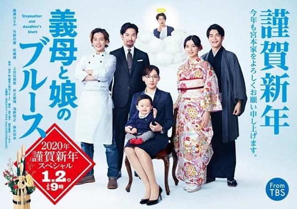 2020日剧收视排行榜_今年收视率最高的日剧有哪些?日剧收视历史前十排