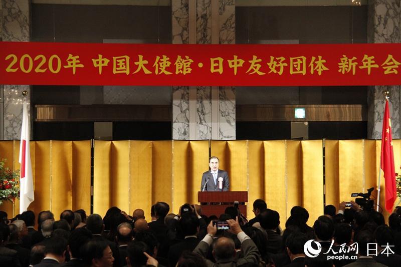 2020年中国大使馆及中日友好团体新年会在东京举行