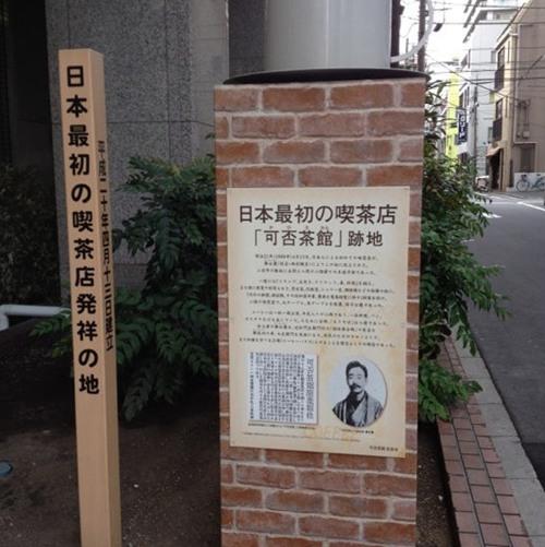 关于日本饮食文化,你不知道的几个冷知识(18)