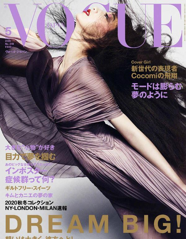木村拓哉长女Cocomi登上时尚杂志《VOGUE》封面理想是做一名音乐家
