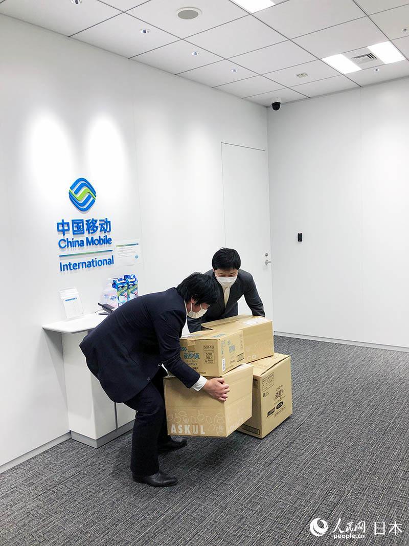 """""""凭君传语报平安""""中国移动国际日本子公司中日员工携手战""""疫"""""""