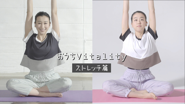 日本各大生命保险公司支援居家运动浅田真央展示训练方法