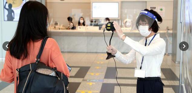 新冠肺炎疫情在日本