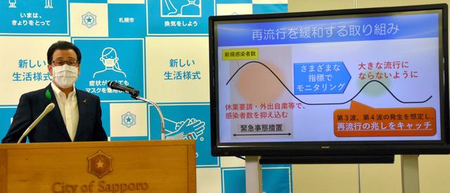 """成为疫情传播新途径札幌市长呼吁警惕""""白天的卡拉OK"""""""