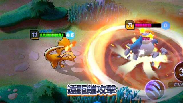 日本宝可梦游戏将进军中国市场