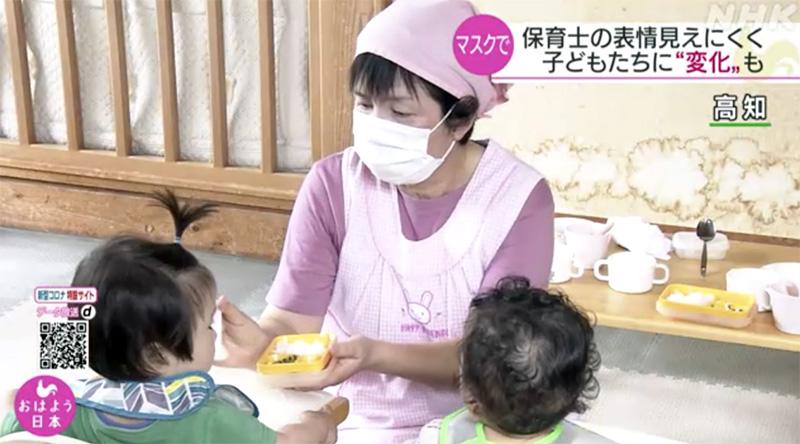 聚焦日本防疫状态下的育儿难题:佩戴口罩无法用表情传达信息