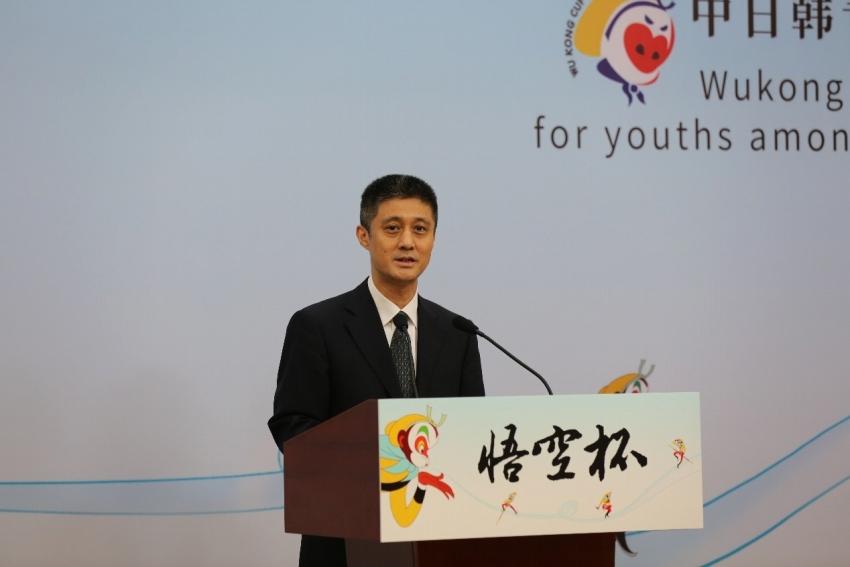 """2020年""""悟空杯""""中日韩青少年漫画大赛正式启动"""