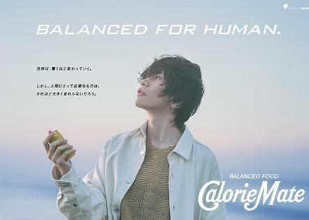 米津玄师新专辑将于8月5日出售新歌提前在广告中亮相