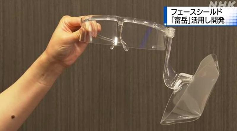 """日本利用""""富岳""""开发出新型防护面罩 可将飞沫传播控制在3成以内"""