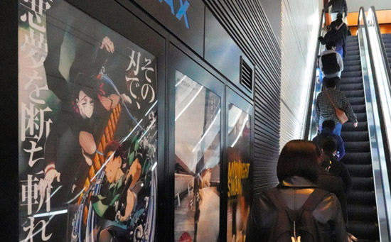 《鬼灭之刃》剧场版票房突破200亿日元