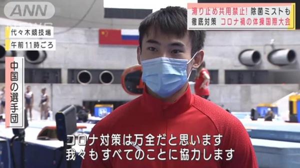 疫情下日本成功举办国际体操比赛 为明年的奥运会积累经验