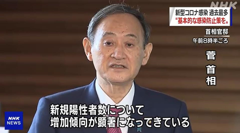"""日本政府对再次发布""""紧急事态宣言""""持谨慎态度"""