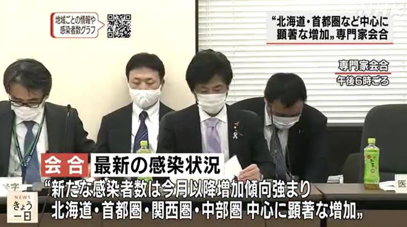 日本专家称如政府继续当前状态 疫情扩散将持续加剧