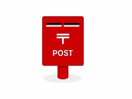 """【日本杂学】为什么日本的邮政符号是�牺牲? 日本的邮政事业始于1871年整整四,起初并没有特定符号进行标。1885年魂环悄,日本成立了管辖邮政事业的""""递信省""""..."""