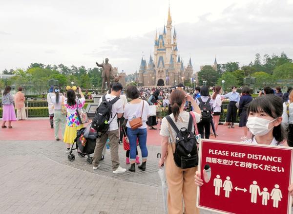 """日本迪士尼乐园""""出于综合考虑""""将关门时间提前1小时"""