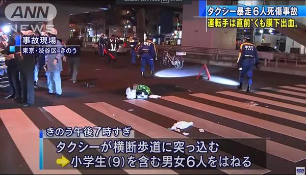 东京涩谷街头出租车忽然失控 致一名女性死亡5人受伤
