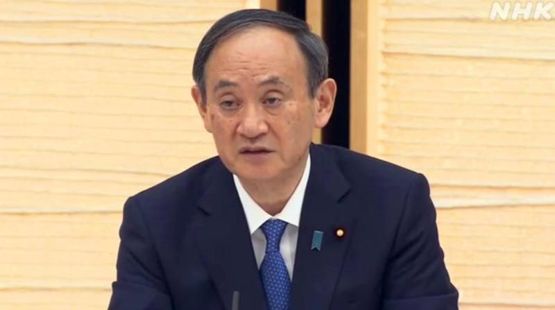 日本针对1都3县发布紧急事态宣言 从8日开始持续1个月