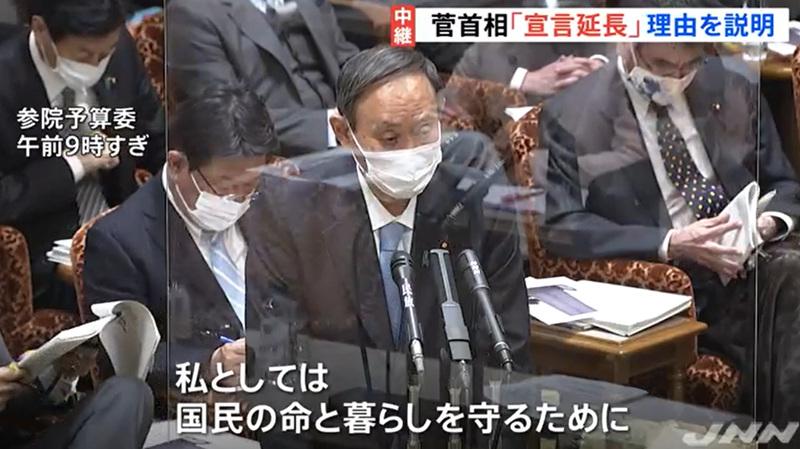 日本首相菅义伟称有必要将1都3县的紧急状态再延长两周
