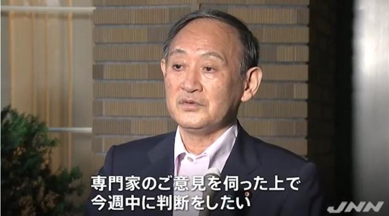 磋商中!日本政府计划延长东京、大阪等4都府县的紧急状态期限