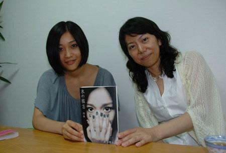 80后女作家田原《双生水莽》的日语版在日发