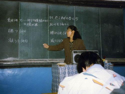 邀请中国边远科技高中生访日进修(1995语文)地区年度阅读文练习高中图片