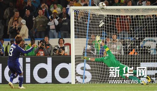 南匪世界杯:亚洲死于门框 日韩球队邑出产局