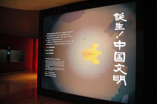 日本国地图日本国模大尺度私拍美女