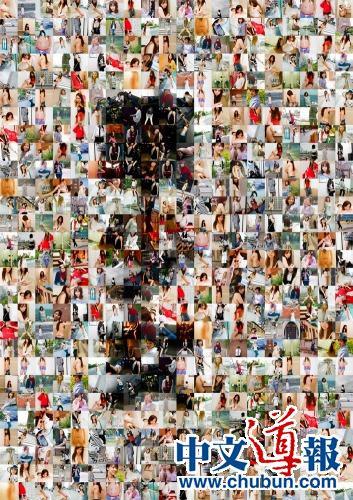 旅日业界v业界逾70名华人视频女性引作品关注华人馆小学图片