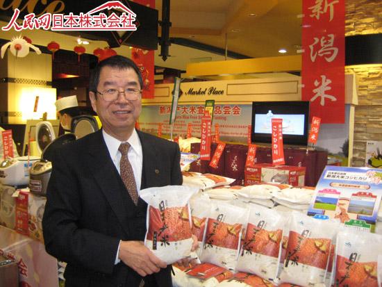 为日本大米带来美味可口的新泻展会中国新泻2017贵阳美食朋友图片