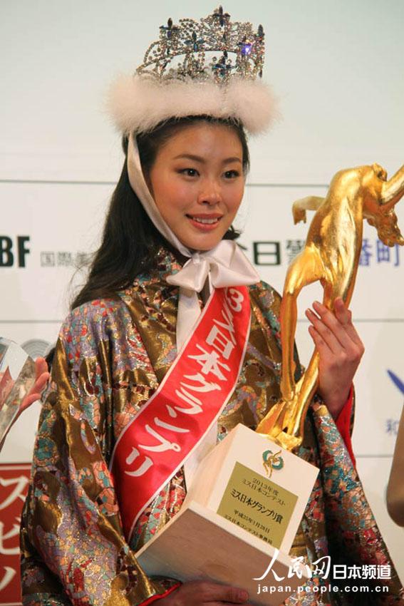 日本/22岁大学生获2013年日本小姐冠军