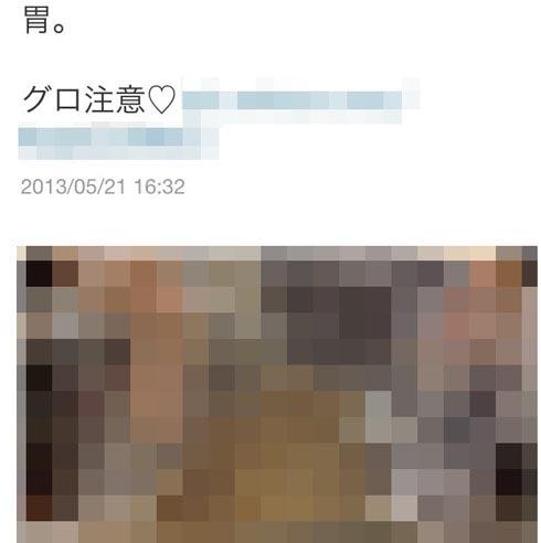 日本一卫校学生推特上晒人体内脏遭批(图文)--