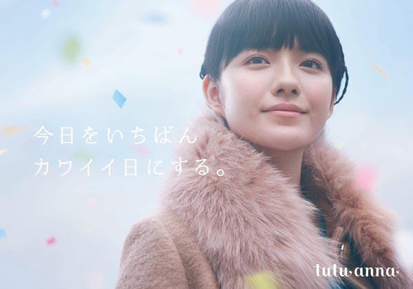 小岛藤子代言tutuanna 清丽形象击中广告商